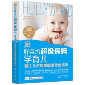 You Simply Can't Spoil a Newborn – Chinese Version